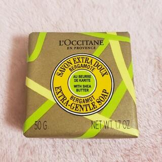 L'OCCITANE - 新品 ロクシタン テ・アールグレイスノーシア バスソープ