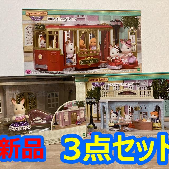 EPOCH(エポック)のうなぎねこ様専用 エンタメ/ホビーのおもちゃ/ぬいぐるみ(キャラクターグッズ)の商品写真