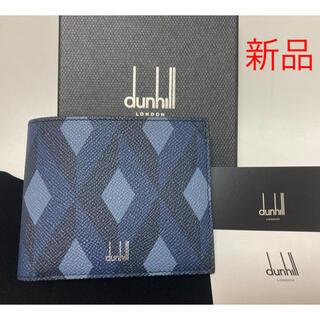 ダンヒル(Dunhill)のカドガン2つ折り財布エンジンターン小銭入れ付き(折り財布)