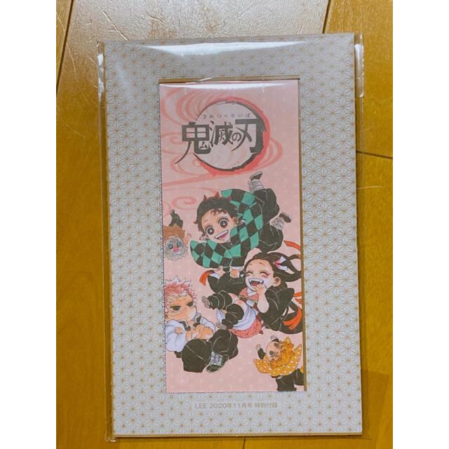 鬼滅の刃 LEE付録便箋 エンタメ/ホビーのおもちゃ/ぬいぐるみ(キャラクターグッズ)の商品写真