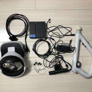 プレイステーションヴィーアール(PlayStation VR)のPSVR カメラセット 箱、説無し(家庭用ゲーム機本体)