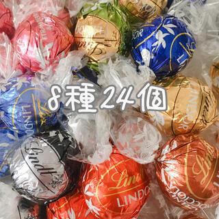 Lindt - リンツ リンドールチョコレート 8種24個