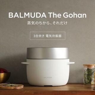 BALMUDA - バルミューダ The Gohan 炊飯器 3合 K03A-WH