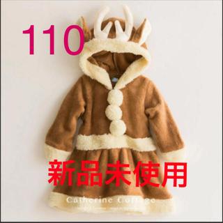 キャサリンコテージ(Catherine Cottage)の女の子 クリスマス トナカイ ワンピース コス キッズ サンタ 100 110(ワンピース)