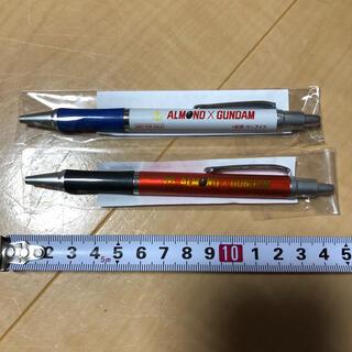 アーモンド(ALMOND)のセブンイレブン限定アーモンドチョココラボGUNDAMシャープペンシル2本セット(キャラクターグッズ)