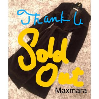 Max Mara - 極美品♡MaxMara ふわほわ艶々アルパカ混ガウンコート