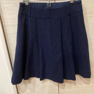 ViS - 【ViS(ビス)】フレアスカート シンプル ネイビー Lサイズ