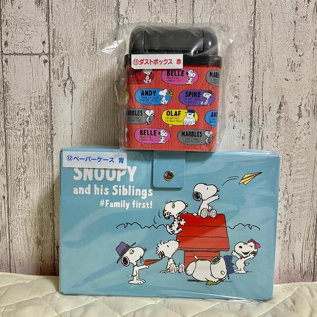 スヌーピー 当たりくじ ダストボックス ペーパーケース エンタメ/ホビーのおもちゃ/ぬいぐるみ(キャラクターグッズ)の商品写真