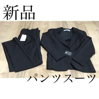 新品 洗えるパンツスーツ 定価38297円