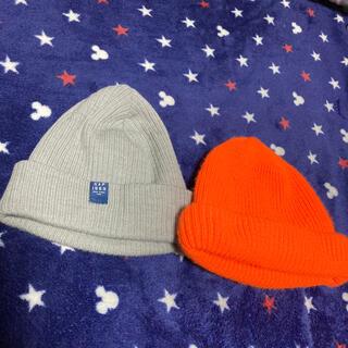ギャップ(GAP)のニット帽 2つセット グレー、オレンジ(ニット帽/ビーニー)