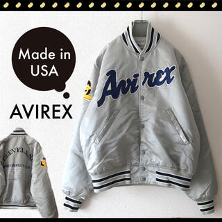 AVIREX - USA製★AVIREX★カレッジスタイル★ バーシティー★スタジャン★ビッグロゴ