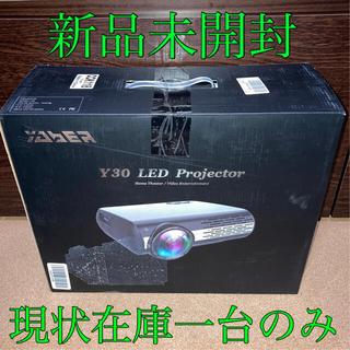 【新品未開封】YABER 高輝度プロジェクター 7000lm(プロジェクター)