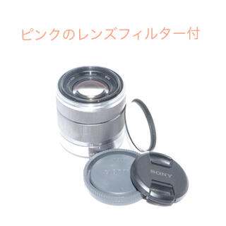 SONY - SONY E 18-55mm F3.5-5.6 OSS SEL1855 シルバー