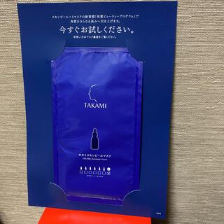 タカミ(TAKAMI)のタカミ スキンピールマスク 角質美容水マスク 1枚 15ml(パック/フェイスマスク)
