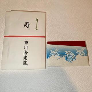 市川海老蔵 名刺入れ(伝統芸能)