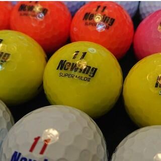 【美品】ニューイング スーパーマイルド他 24球 ロストボール ゴルフボール