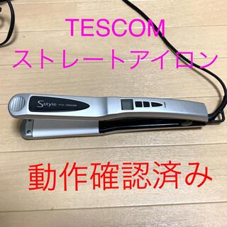 テスコム(TESCOM)の【送料込み】TESCOM ストレートアイロン 美容家電 ヘアアイロン テスコム (ヘアアイロン)