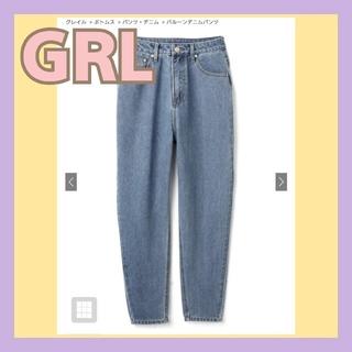 グレイル(GRL)の♡ GRL  ズボン(カジュアルパンツ)