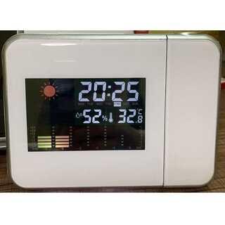 プロジェクター付きデジタル時計 ホワイト