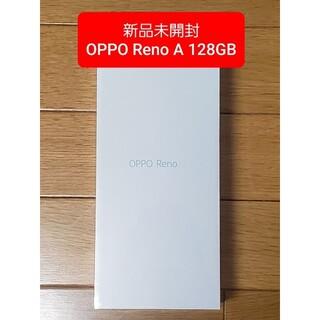 ラクテン(Rakuten)の(新品未開封) OPPO RenoA 128 GB SIMフリー 楽天モバイル(スマートフォン本体)
