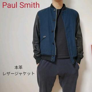 Paul Smith - Paul Smith ポールスミス レザージャケット 本格 ブラック