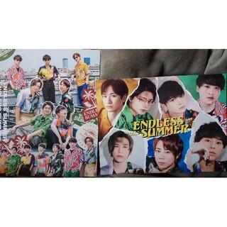 キスマイフットツー(Kis-My-Ft2)のENDLESS SUMMER☆特典ポストカードA-Bセット(アイドルグッズ)