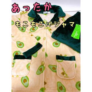 ルームウェア 緑 パジャマ モコモコ もこもこ ふわふわ フリース 素材(ルームウェア)