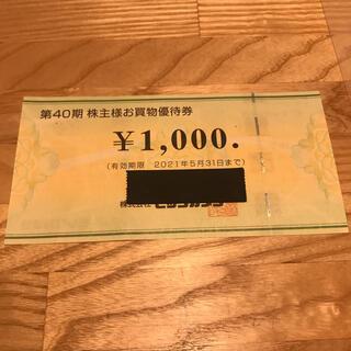 ビックカメラ 株主優待券 1枚 1000円(ショッピング)