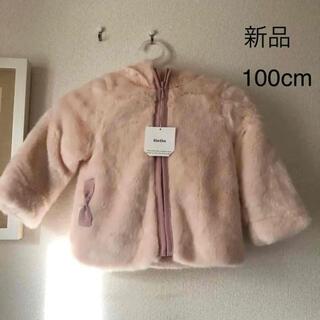 BeBe - 新品未使用 タグ付き BEBE コート 100cm ファー リボン ピンク