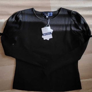 M'S GRACY - 未使用 エムズグレイシー 袖の可愛いニット 黒 サイズ40