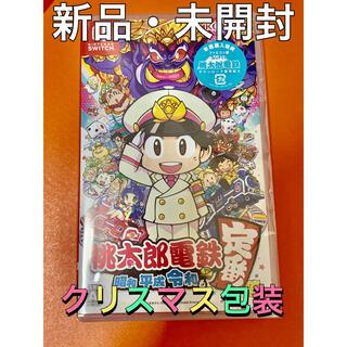 Nintendo Switch - ★新品★桃太郎電鉄 ~昭和 平成 令和も定番!~