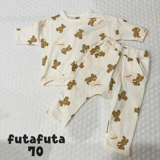 futafuta - futafuta フタフタ くま セットアップ 70