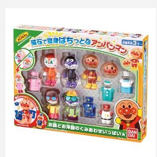 アンパンマン(アンパンマン)の磁石で変身ぱちっとなアンパンマン 磁石 アンパンマン バンダイ おもちゃ(知育玩具)