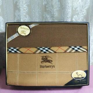 BURBERRY - 【BURBERRY】バーバリー 純毛毛布 ウール100% 西川 140×200