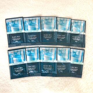 ポーラ(POLA)の【新品未開封】POLA ポーラ ガチ  スタイリング剤 個装 10個(ヘアワックス/ヘアクリーム)
