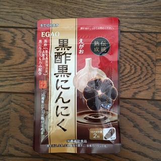 黒酢黒にんにく&マルチビタミン