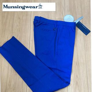 マンシングウェア(Munsingwear)の  82 新品定価17600円 マンシングウェア ストレッチ ロングパンツ (ウエア)