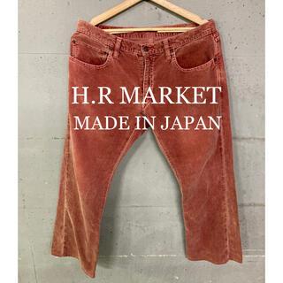 ハリウッドランチマーケット(HOLLYWOOD RANCH MARKET)のH.R MARKET ヴィンテージ加工コーデュロイパンツ!日本製!(その他)