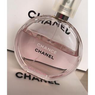 CHANEL - CHANEL チャンス オータンドゥル 100ml