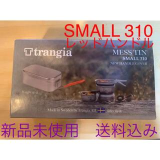 プリムス(PRIMUS)のトランギア trangia メスティン スモール 赤 310 新品未使用(調理器具)