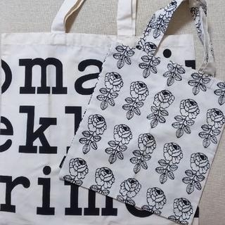 marimekko - marimekko ファブリック&ロゴバッグ 2枚セット