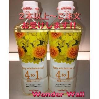 Amway - Amway エサンテ 4to1 脂肪酸バランスオイル アムウェイ 2本セット