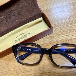 金子眼鏡 フレーム