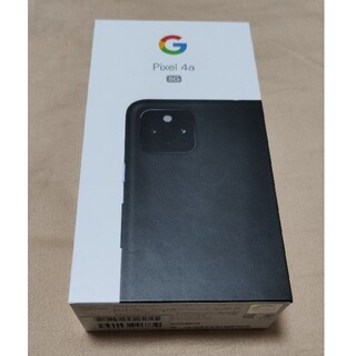 ANDROID - Google Pixel 4a 5Gブラック 新品未使用 SIMフリー