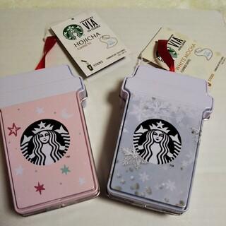 Starbucks Coffee - スターバックス ヴィア®ホリデー2020 オーナメントレッドカップ 2個セット