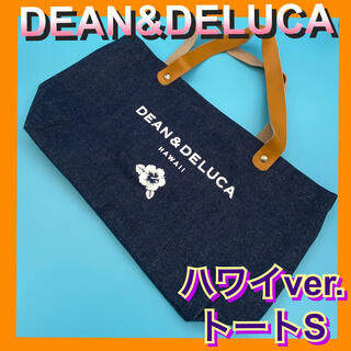 ディーンアンドデルーカ(DEAN & DELUCA)のDEAN&DELUCA ハワイ限定 エコバッグ トート おしゃれ ランチバッグ(トートバッグ)