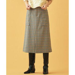 トゥモローランド(TOMORROWLAND)のMACPHEE*ウールフランネルトラペーズスカート (ロングスカート)
