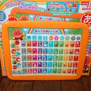 アンパンマン - アンパンマンキッズタブレットJr