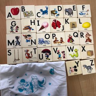 Disney - DWE アルファベット 積み木 ワールドファミリー