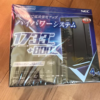 NEC - 新品 NEC 無線LANルーター Aterm PA-WG2600HS2